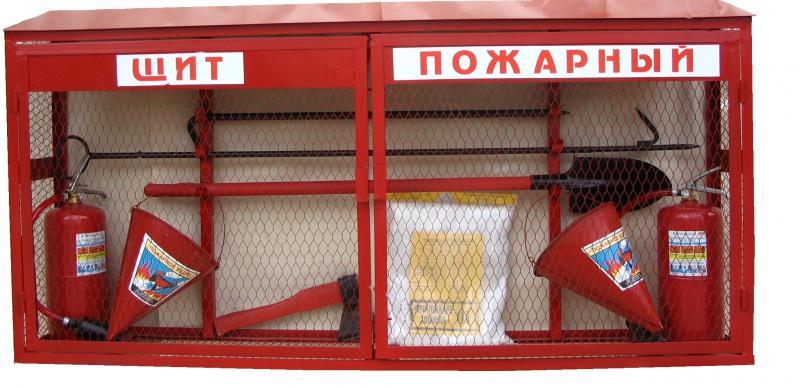 фото щит пожарный